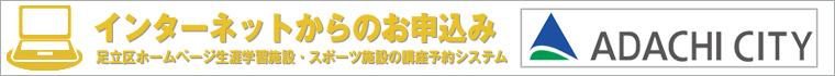 kouzafooter_net_hana
