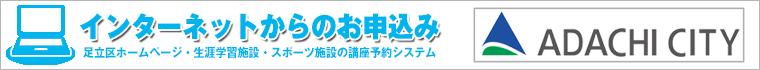 kouzafooter_net_ayase