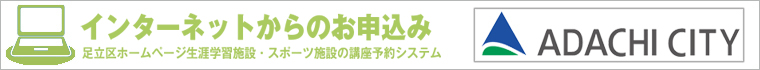 kouzafooter_net_suimu